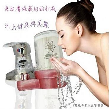 潔霖安健-多功能面盆專用過濾器