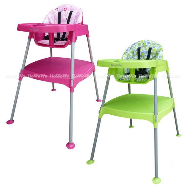 babybabe兒童餐桌椅 B130