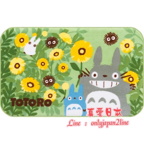 【真愛日本】16091000066止滑地毯墊-灰龍貓向日葵綠  TOTORO 豆豆龍  地墊 居家 正品  預購