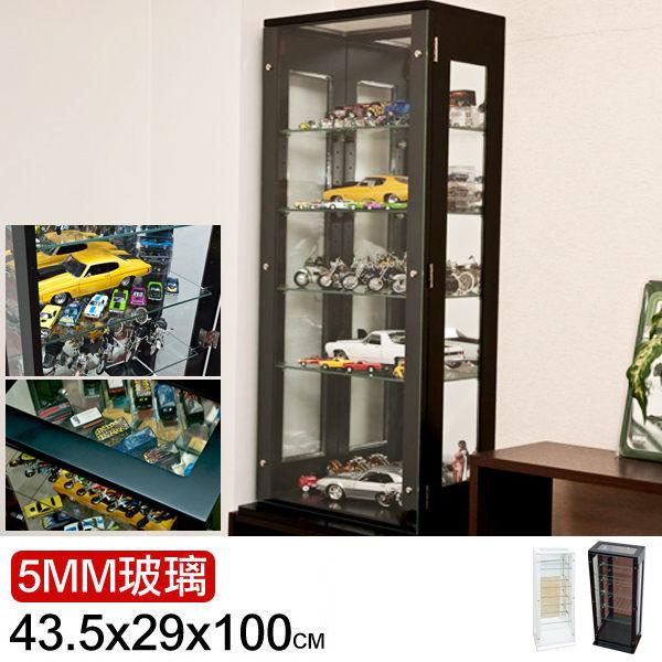 收納櫃 展示櫃【R0002】100cm直立式玻璃展示櫃抽/外銷日本款MIT台灣製 完美主義