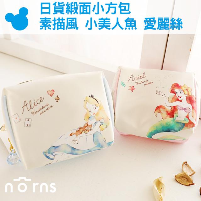 NORNS【日貨緞面小方包 素描風 小美人魚 愛麗絲】愛麗兒 Ariel Alice 零錢包包 公主 迪士尼 隨身包 化妝包