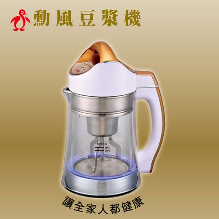 勳風 晶鑽全營養免濾渣多功能豆漿機全配組-HF-6618+HF-888(贈馬蓋掀增高鍋蓋組) 侯佩岑代言養生豆漿調理機料理機