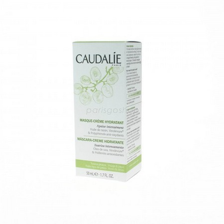 Caudalie 歐緹麗 葡萄籽保濕面膜 50ML【巴黎好購】