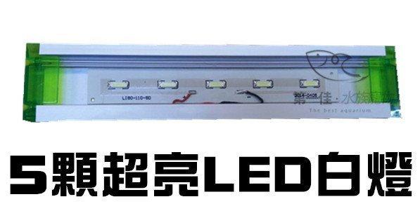 [第一佳 水族寵物] 第一佳水族寵物嚴選超低特惠價商品-17cm全白LED夾燈 享有12個月保固!!