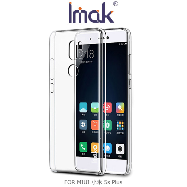 【愛瘋潮】Imak MIUI 小米 5s Plus 羽翼II水晶保護殼 加強耐磨版 手機殼
