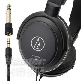 【曜德視聽】鐵三角 ATH-AVC200 密閉式動圈型耳機 享受高音質 ★免運★送收納袋★