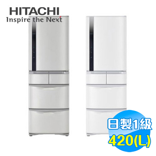 日立 HITACHI 420L日本原裝五門變頻電冰箱 RS42FJ