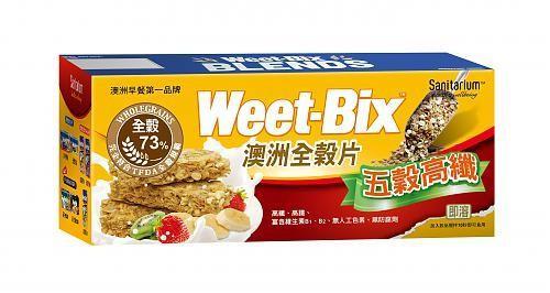 宜果 Weet-Bix 澳洲全穀片 (五穀) 575g/盒 全穀含量 73% 澳洲進口 原價$330 特價$299