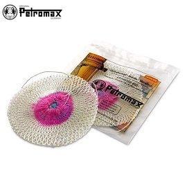 [ PETROMAX ] 雙孔燈蕊 適用500CP (1入) / 雙孔燈芯 汽化燈 瓦斯燈 / 公司貨 px501-z
