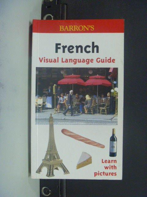 【書寶二手書T3/語言學習_GMN】Barron's French_KOST