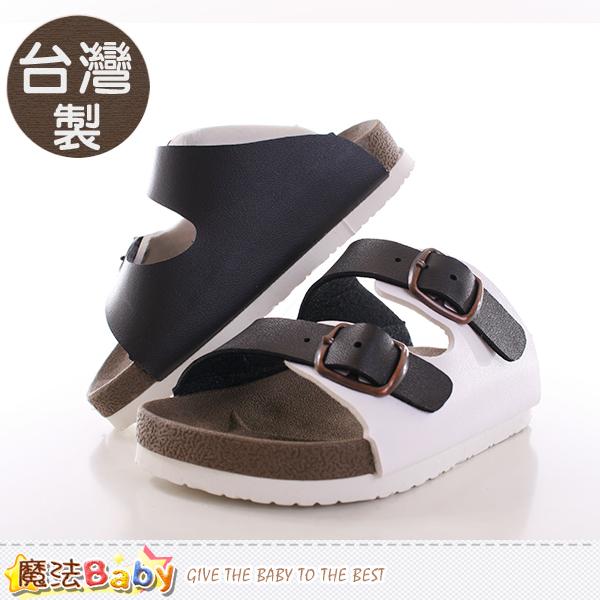 童鞋 台灣製兒童輕便涼拖鞋 魔法Baby~sh9690