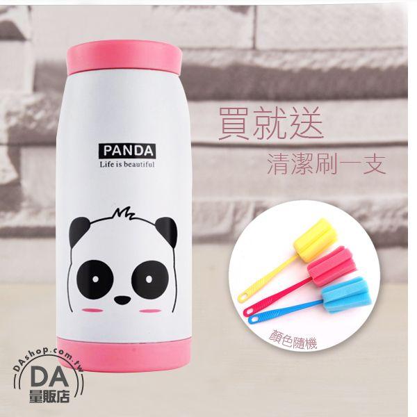 《DA量販店》聖誕禮物 送刷子 不鏽鋼 真空 白色熊貓 動物大肚杯 保溫杯 保溫瓶 350ml (84-0034)