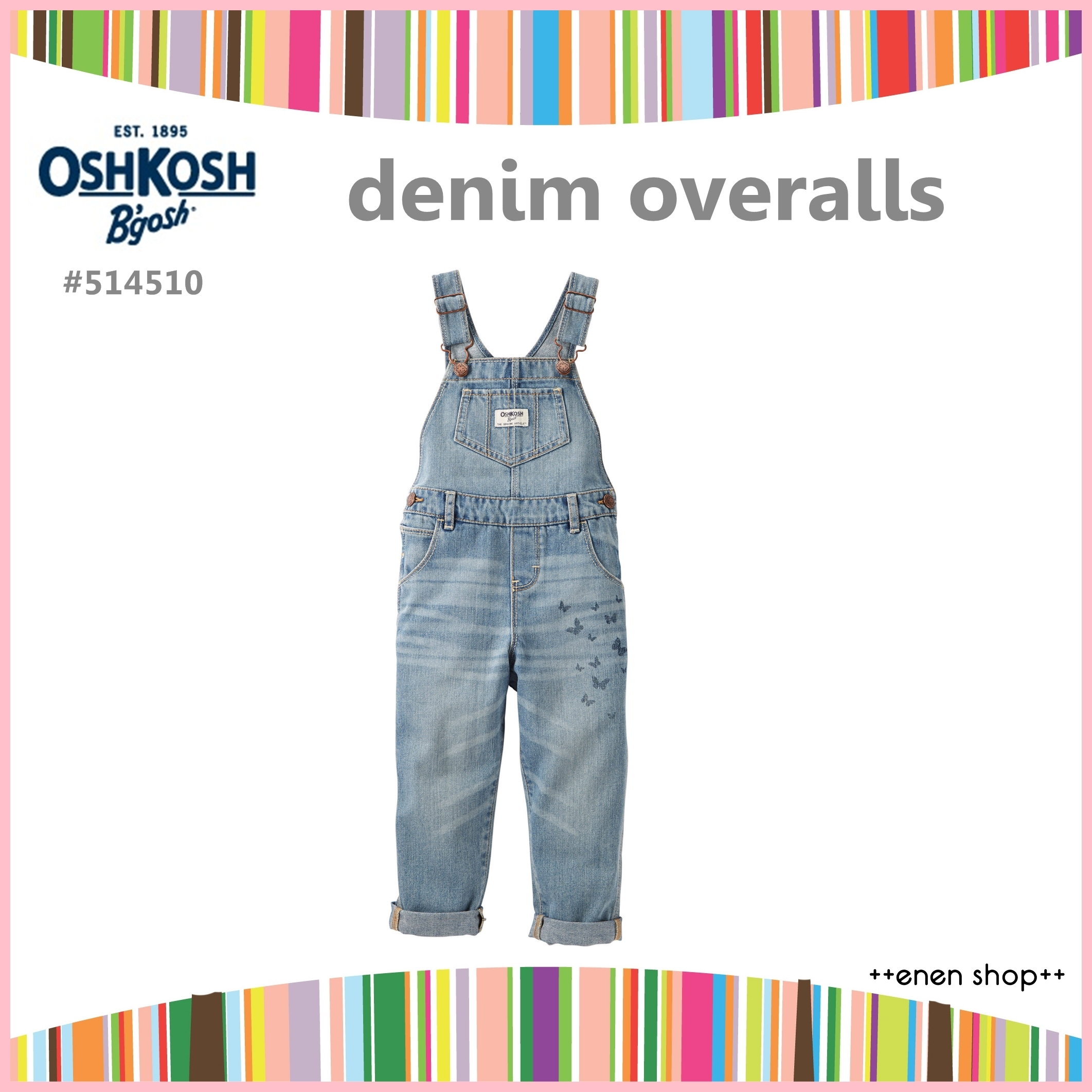 Enen Shop @OshKosh B'gosh 淺色單寧蝴蝶款吊帶褲 ∥ 12M/18M/24M/2T/3T/4T/5T