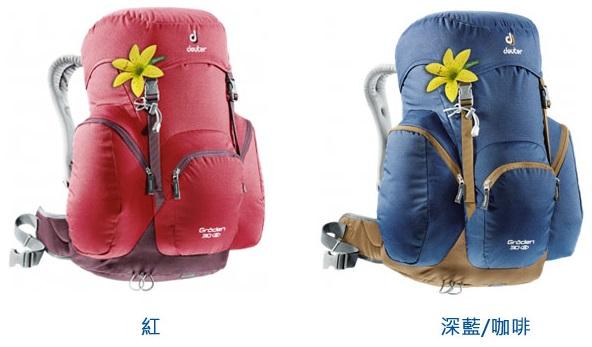 【露營趣】中和 送贈品 Deuter 3430216 30L GRODEN網架直立式透氣背包/登山背包/旅行背包/復古背包