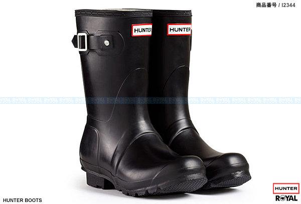 新竹皇家  英國 Hunter Boots ORIGINAL SHORT 黑色 霧面 時尚 橡膠 中長靴 雨靴 女款 NO.I2344