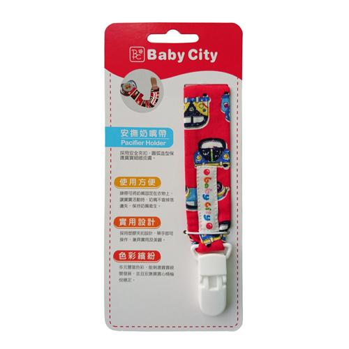 Baby City娃娃城 - 安撫奶嘴帶 紅色汽車