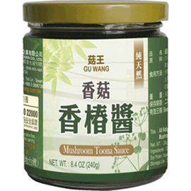 菇王 香菇香椿醬 240g/罐 (純素) 原價$120 特價$115