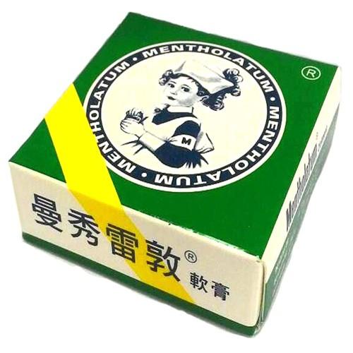 曼秀雷敦軟膏 12g/盒★愛康介護★