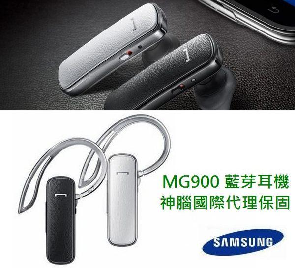 【免運費】【免運費】三星 MG900 原廠藍牙耳機,一對二雙待機、音樂、多點連線【神腦國際盒裝公司貨】