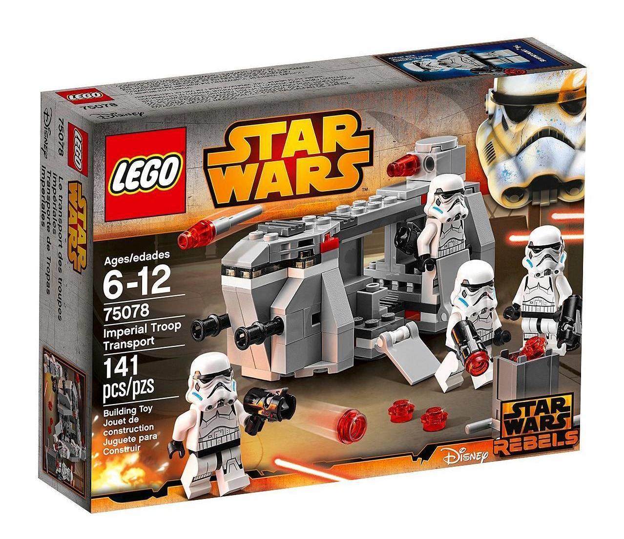 【瞎買天堂x郵寄免運】樂高 LEGO 75078 星際大戰 帝國白兵運輸船【TYLESW06】