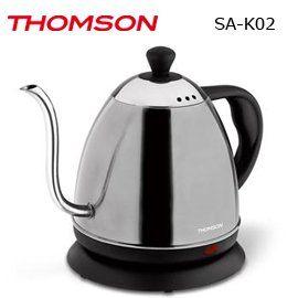 【集雅社】THOMSON SA-K02 0.8L 掛耳式咖啡快煮壺 ★全館免運 掛耳式 咖啡 不鏽鋼 公司貨