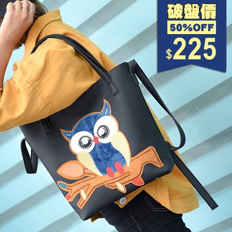 日韓繽紛貓頭鷹荔枝紋手提包 斜背包 側背包 三用包 包飾衣院 P1783 現貨