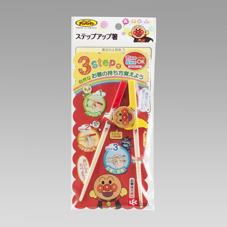 **雙子俏媽咪親子館**  [日本]  麵包超人 Anpanman  三階段學習筷 / 筷子 (左右手通用)