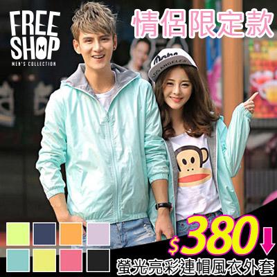 Free Shop【QTJBF02】日韓潮流螢光色素面拼格紋連帽外套防曬薄風衣外套‧八色 情侶款