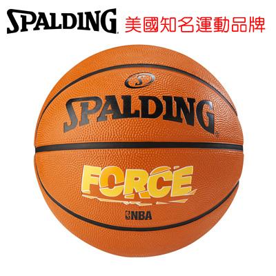永昌文具【SPALDING】 斯伯丁 基礎系列 SPA83179 Force Rubber 專業橘 籃球 7號 /個