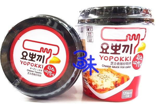 (韓國) YOPOKKI 辣炒起士年糕隨身杯 1杯 120 公克 特價 78 元 【8809054400192 】