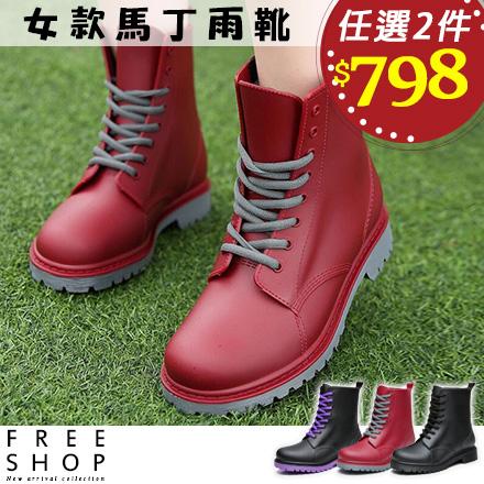 Free Shop 韓系創意時尚生活用品PVC防滑防水中筒雨靴子加厚耐磨材質馬丁靴馬丁鞋雨鞋【QPPHD8140】