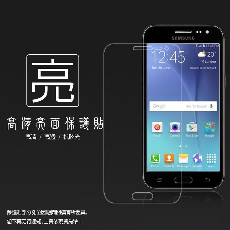 亮面螢幕保護貼 Samsung Galaxy J2 SM-J200 保護貼