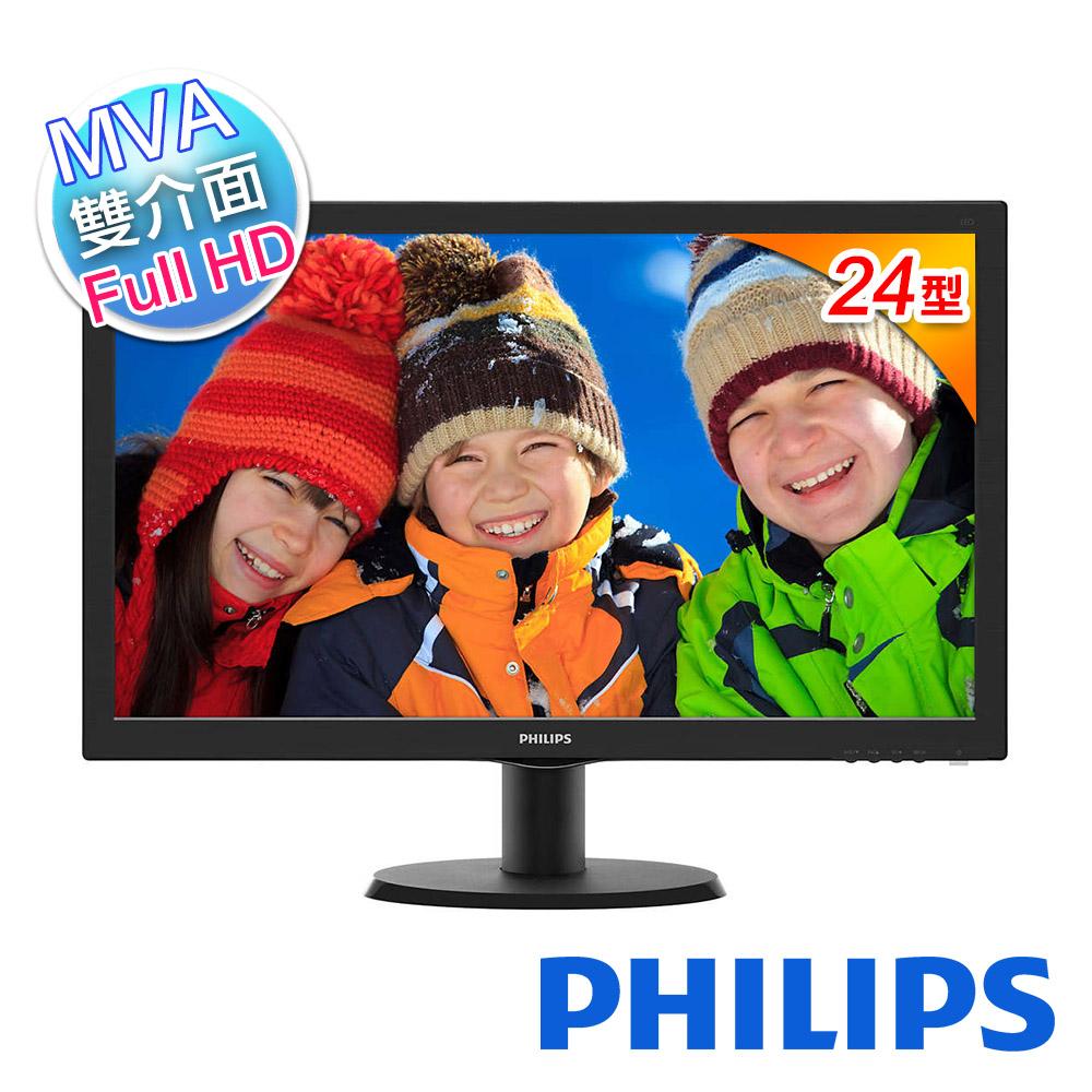 【促銷】飛利浦 PHILIPS 液晶顯示器 243V5QSBA V Line 23.6 吋 / 59.9 公分
