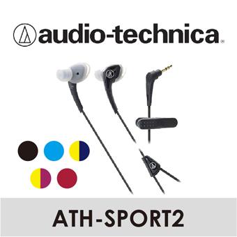 【 Audio-Technica 鐵三角 】耳塞式耳機 ATH-SPORT2