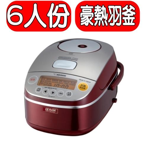 《特促可議價》ZOJIRUSHI象印【NP-BSF10】IH電子鍋《6人份》