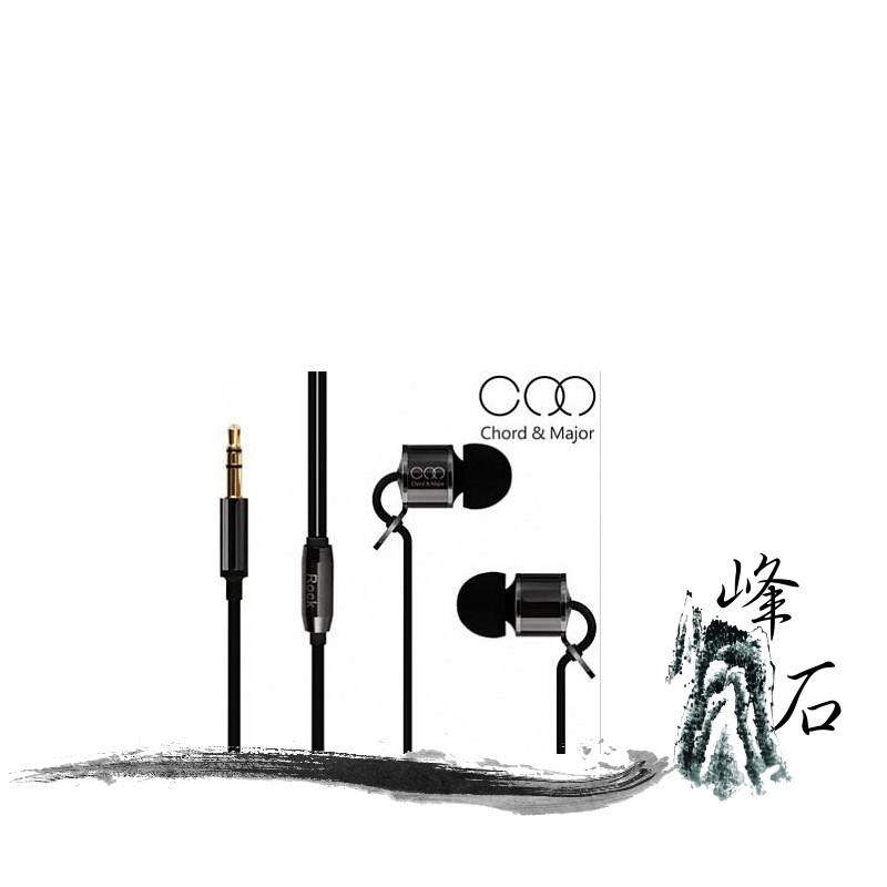 樂天限時優惠!Chord&Major Major Major 8' 13 - 搖滾音樂調性入耳式耳機 可參考 SHURE 鐵三角 MARSHALL