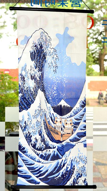 日本製 波富士與招財貓 和風門簾 屏風 日式懷舊  輕鬆改變居家風格 裝飾