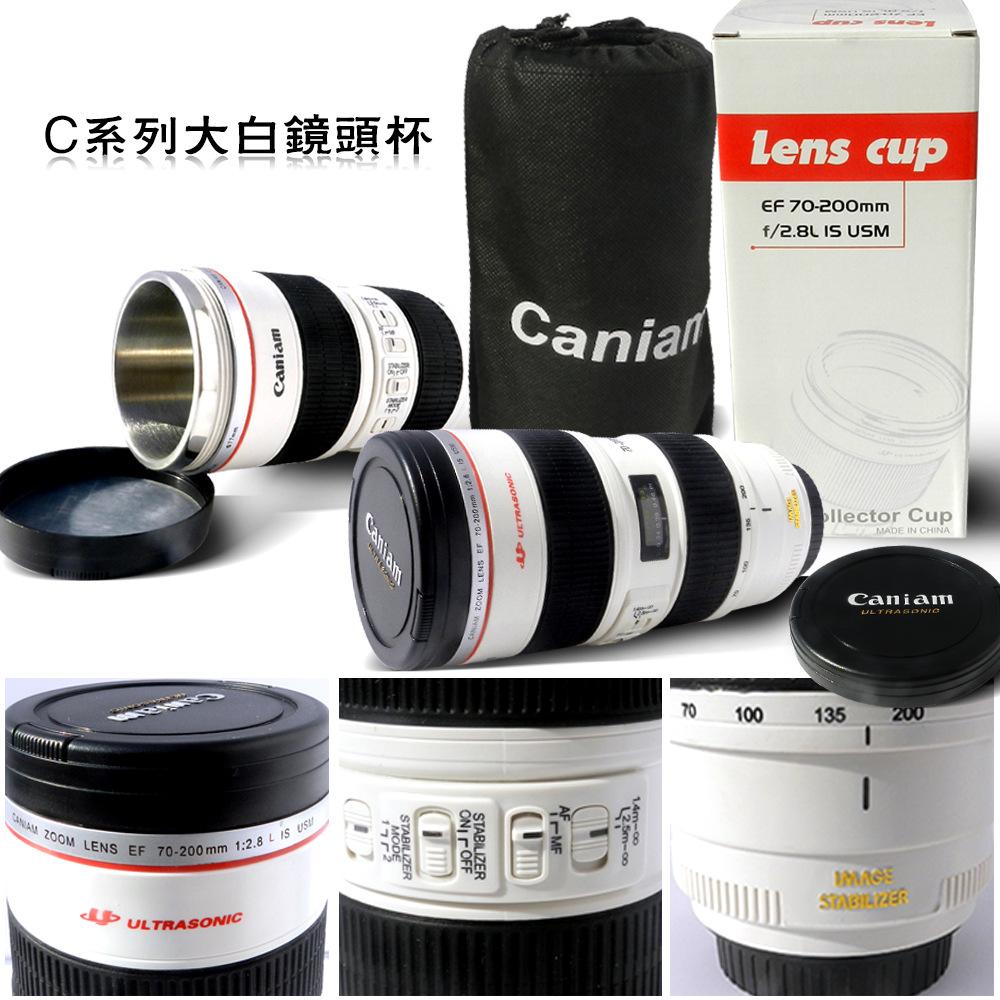 仿真創意鏡頭杯CANON 佳能鏡頭杯 EF 70-200mm 鏡頭杯 保溫杯 小白鏡頭杯 大白鏡頭杯 伸縮鏡頭杯 自在坊