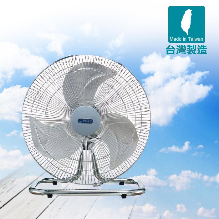 【華冠牌】MIT台灣製造18吋鋁葉桌扇/工業扇/電風扇FT-187