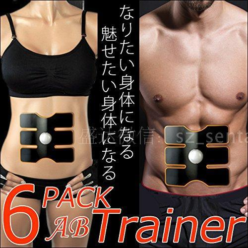 50%OFF【R020732SPO】懶人智能健腹機韓版腹肌健身儀鍛煉腹部肌肉訓練運動器材家用減肚子