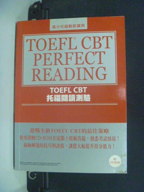 【書寶二手書T3/語言學習_KJT】TOEFL CBT托福閱讀測驗_原價380_仲本浩喜_附光碟