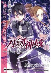 Sword Art Online刀劍神域 10 Alicization Running