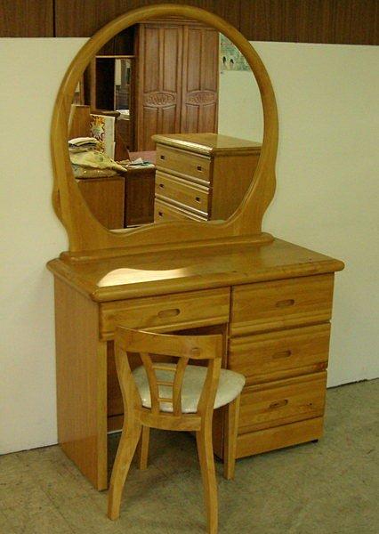 【尚品傢俱】659-01 正赤楊實木鏡台化妝台(含椅)~台灣製造