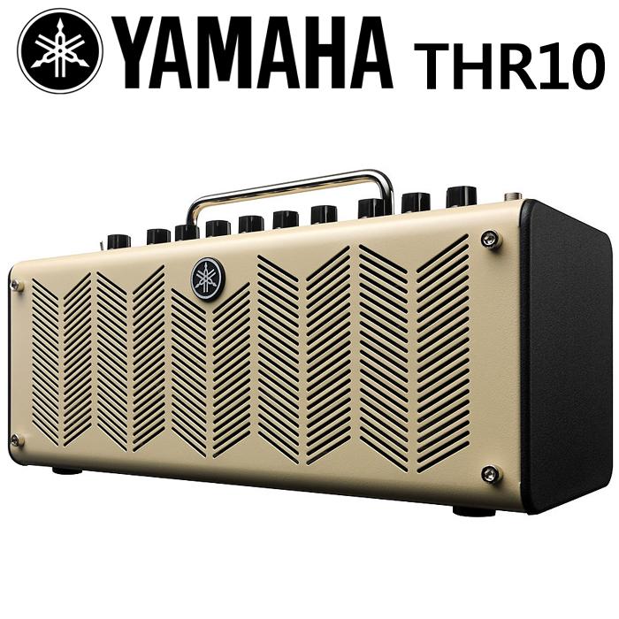 【非凡樂器】YAMAHA THR10 仿真空管多功能吉他音箱(10瓦)【THR-10/電/木吉他/貝斯適用】