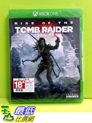 (現金價) XBOX ONE 古墓奇兵 崛起 Rise of the Tomb Raider 中英文合版