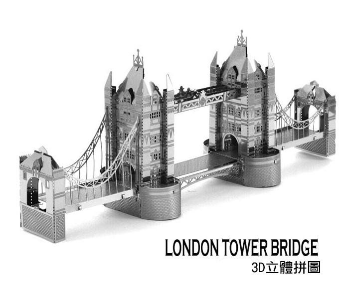 【酷創意】3D金屬模型微型立體雕塑拼圖DIY納米(二片)