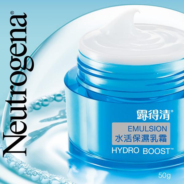 *優惠促銷*Neutrogena露得清水活保濕乳霜50g《康是美》
