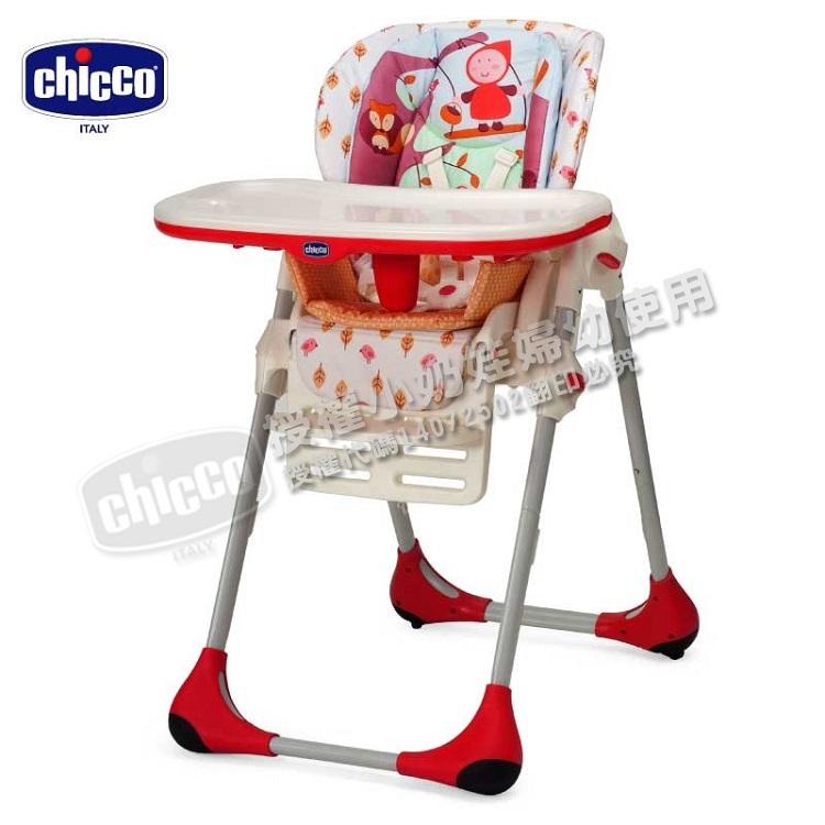 Chicco - Polly 兩段式高腳餐椅 歡樂世界(紅)