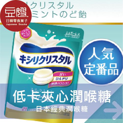 【豆嫂】日本Teicalo 三星低卡路里 三層夾心喉糖(牛奶)