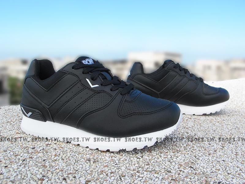 [24.5cm]《超值5折》Shoestw【54W1CS62BK】PONY Nchaser 復古慢跑鞋 內增高 皮革 黑白 女生